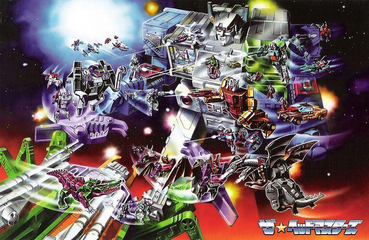 Transformers Headmasters トランスフォーマー / ザ.ヘッドマスターズ 1987