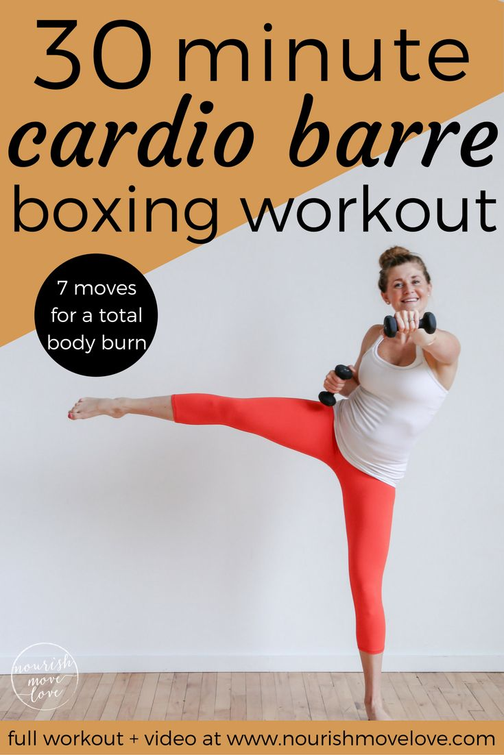 Cardio Barre Boxing Workout – full body workout under 30 minutes. Pair traditional barre/ballet movements and boxing cardio intervals with core movements. Upper body and lower body strength training with total body cardio. Light dumbbells optional; good option for at-home workout for busy fit moms. Option to do as a bodyweight workout – perfect for holiday weekends / trips away from home / traveling.