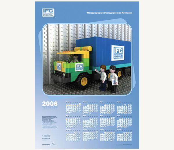 Календарь настенный  IFC