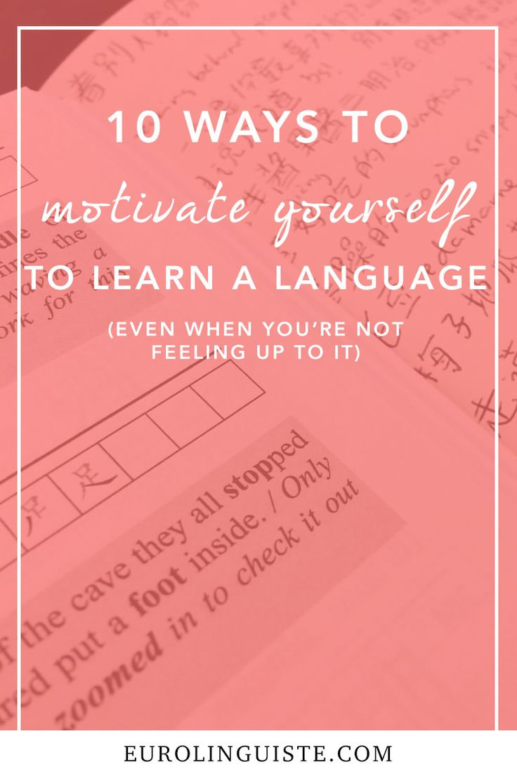It's often said that daily study can do so much more for your language learning than those long, often inconsistent blocks of study can. But sometimes it's tough to find that time to put aside each and every day to work on our target language. And it's not just finding the time. Sometimes it's about finding the motivation. So what happens when we have a... Keep Reading...