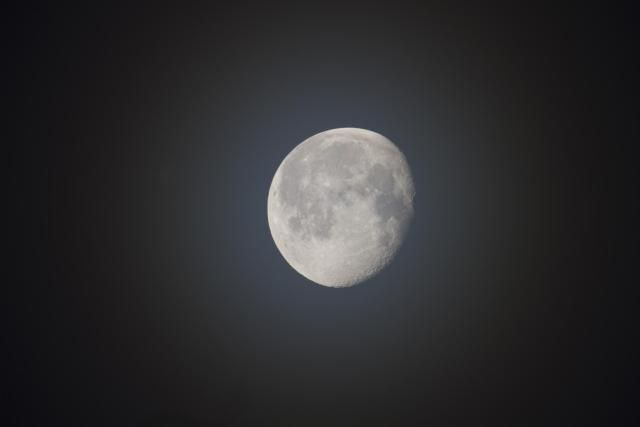 What's Happening at the Full Moon?