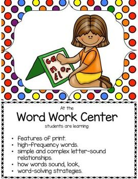 """Center Signs How many times have parents, administrators and even other teachers come into your classroom and referred to the students as """"just playing""""?  These 14 center signs highlight why """"playing"""" is important. We have tried to list some of the academic skills associated with each center.  By using these center signs visitors can see why the students are """"playing"""" and why it's important."""