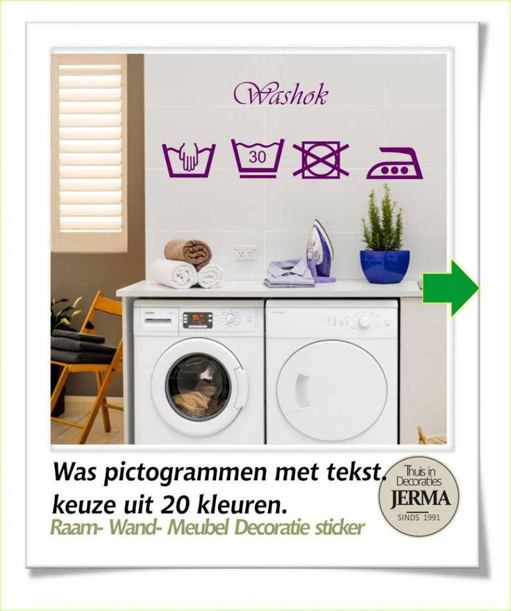 Decoratie sticker: wassymbolen sticker washok Laudry washok tekst met pictogram wasgoed etiketjes