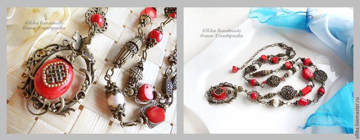 Купить Колье Красное и Белое, длинное украшение на шею с кораллом - Колье с подвеской, колье с кораллом