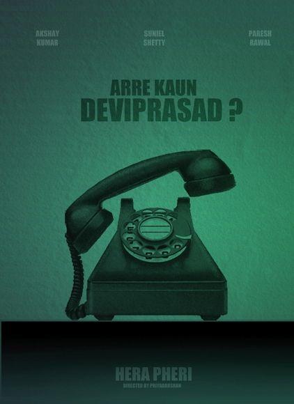 Some of the most creative Minimal Bollywood Movie Posters. #HeraPheri #AkshayKumar #PareshRawal #SunilShetty