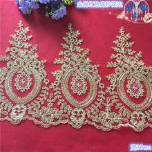 5 yards 30 cm breedte hot populaire off wit/goud accessoires koord borduren trouwjurk accessoires rok diy kant bruidssluier(China)