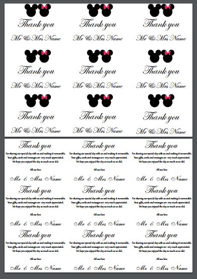 Double sided thank you cards