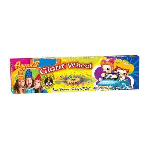 Buy Giant Wheel Fireworks Online Shopping in Chennai. Purchase Diwali Crackers from Ayyan Fireworks at Best price and cash on delivery available to chennai.  http://www.ayyanonline.com/dazzling-light/wheels/