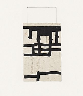 Eduardo Chillida (1924-2002), Gravitación (untitled/number not known), 1996. Ink, paper and yarn. 62.5cm H x 39.6cm W.