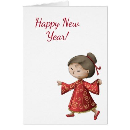 The  Best New Year Greeting Cards Ideas On   Diy D