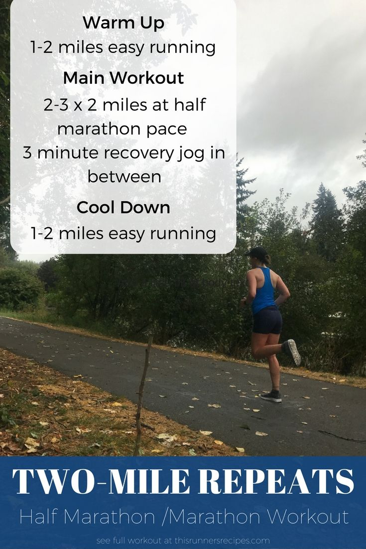 If you are training for a marathon or half marathon, try one of these fun and effective half marathon and marathon workouts!
