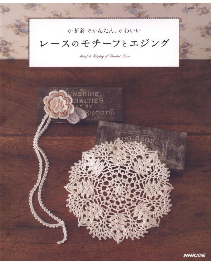 Crochet Lace Book Cover : Motif edging of crochet lace