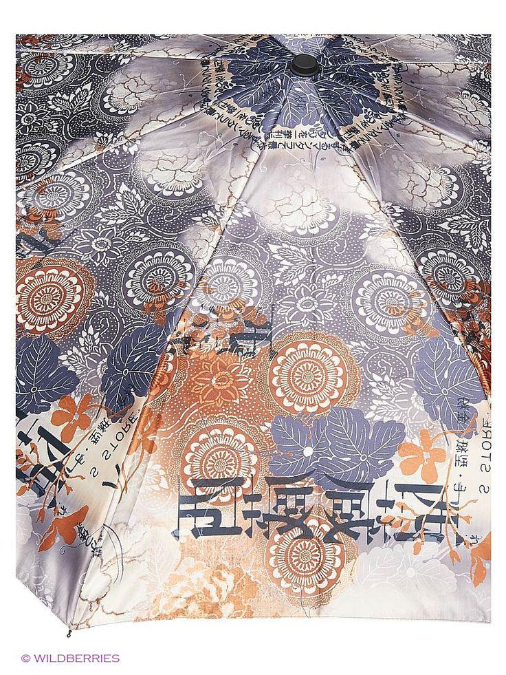 Зонт Stilla s.r.l.. Цвет серый, бледно-розовый, кремовый.