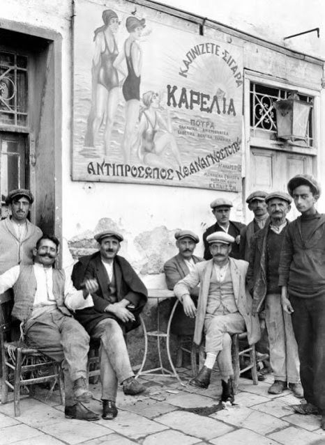 VINTAGE GREECE: Outside a kafenion, Patra, 1930.