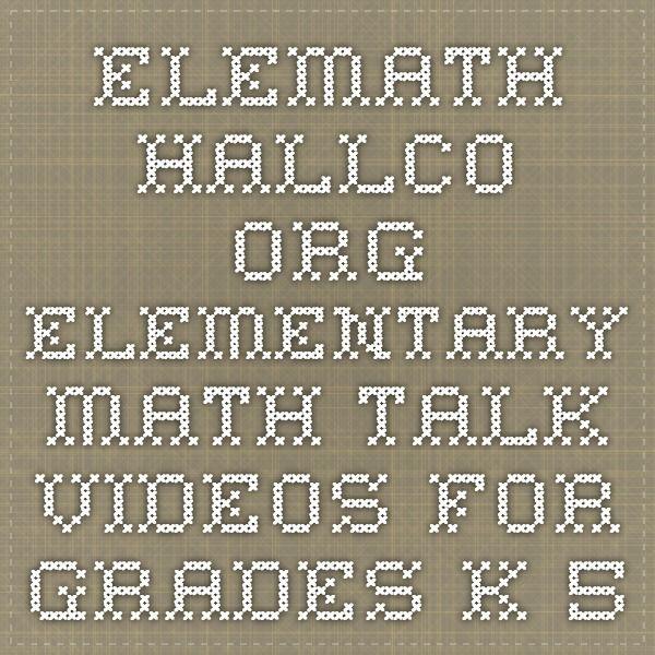 elemath.hallco.org