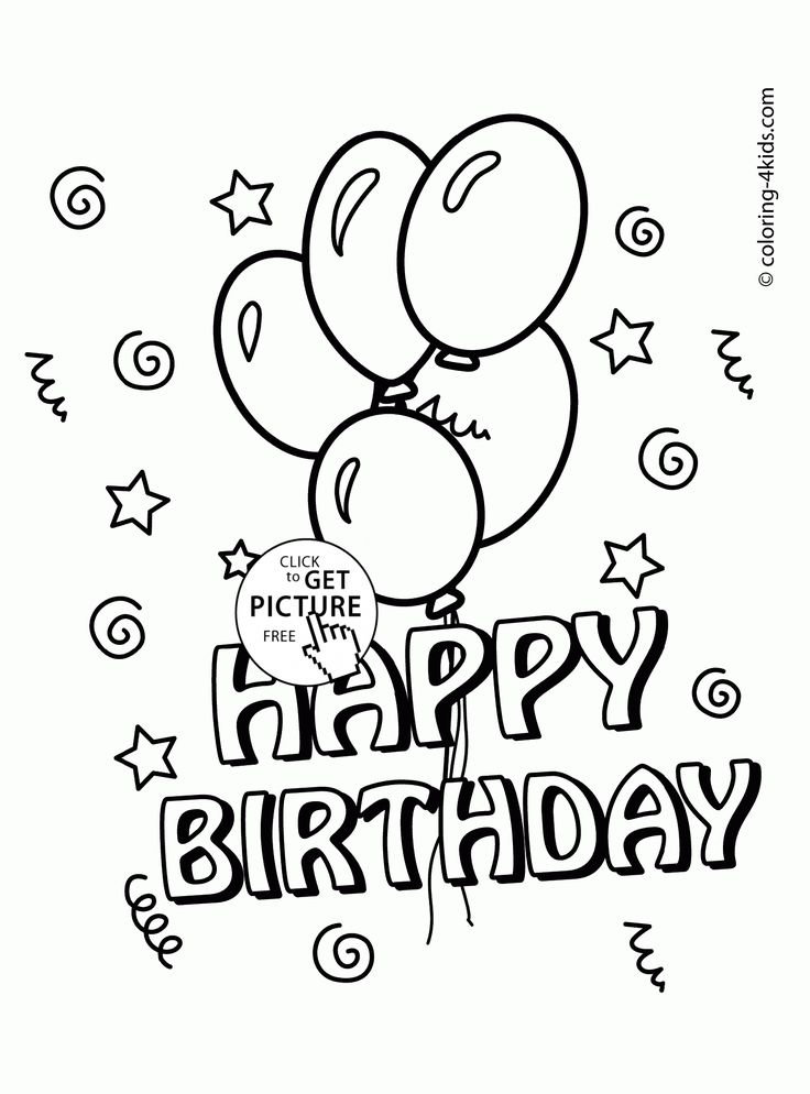 Happy Birthday Card With Balloons Coloring Page For Kids Holiday Pages Printables Free
