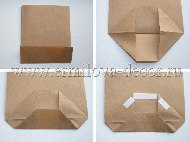 Пакет из крафта шаг 3