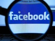 Uma pesquisa realizada pela AVG indicou que 25% dos jovens  são  amigos  de  seu  chefe  no  Facebook, mas apenas 40% deles ajustam as configurações de privacidade de seus  posts.