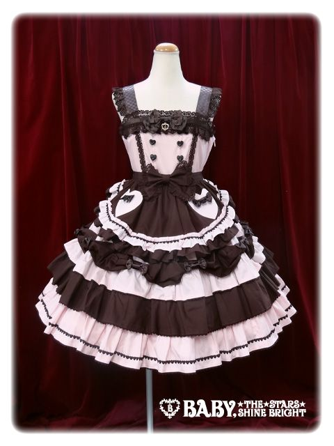 baby, the stars shine bright Chocolate whip jumper skirt with apron