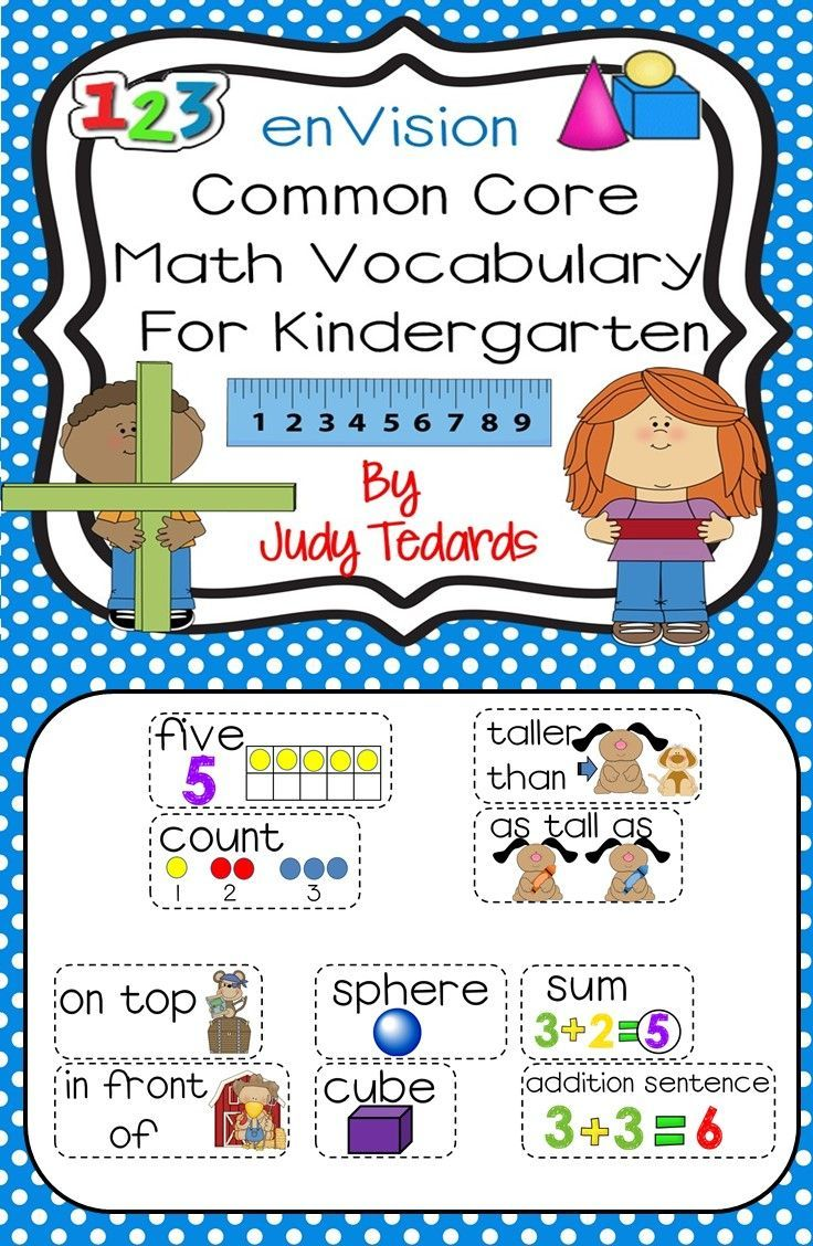 """I have included in this package all 133 Kindergarten Math Vocabulary cards for teaching the enVision common core math program.  Each card features a math vocabulary word and a picture to help students learn and remember what each word means. These cards can be displayed on your math wall throughout the school year.  I have also included Topic 1-16 labels and title cards that say """"Math Word Wall."""""""