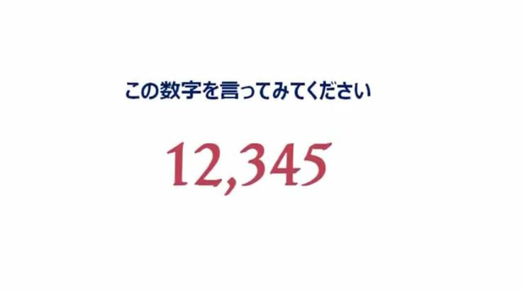 十までの数字マスターしましたか?いよいよ大きい数字に挑戦!数字をマスターすると買い物は少し楽になるのかな?クイズもありますのでやってみてくださいね~ #中国語 #数字 #大きい数字
