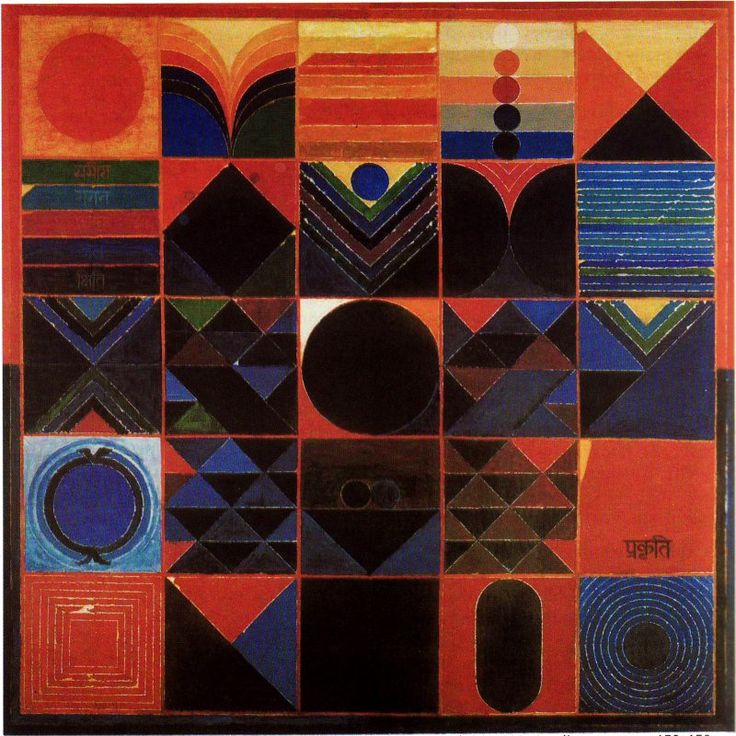 s h raza paintings - Google Search