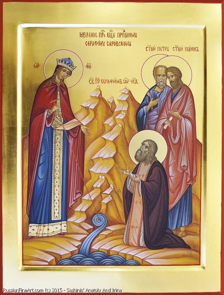 Vision Of Madonna To Seraphim Of Sarov - icon