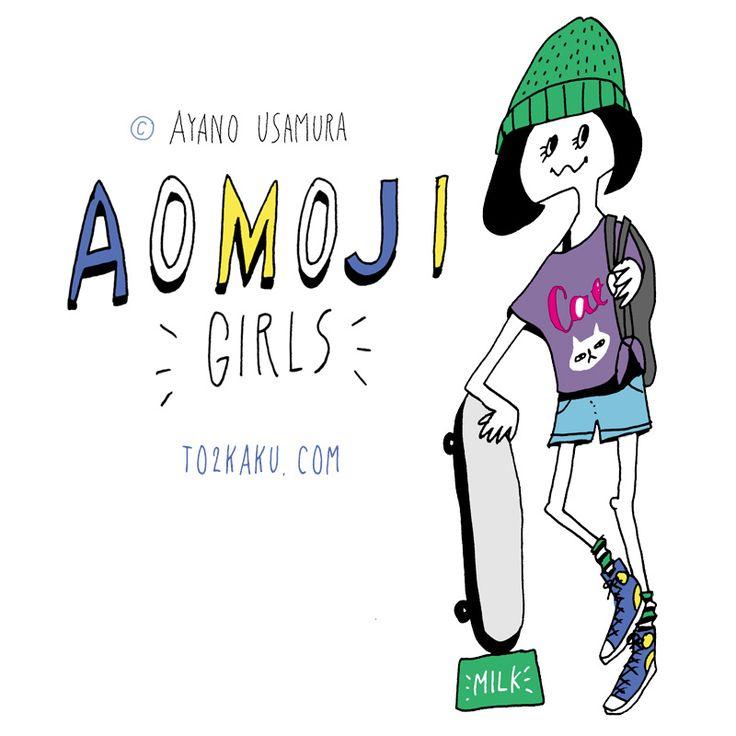 AOMOJI GIRLS! 02