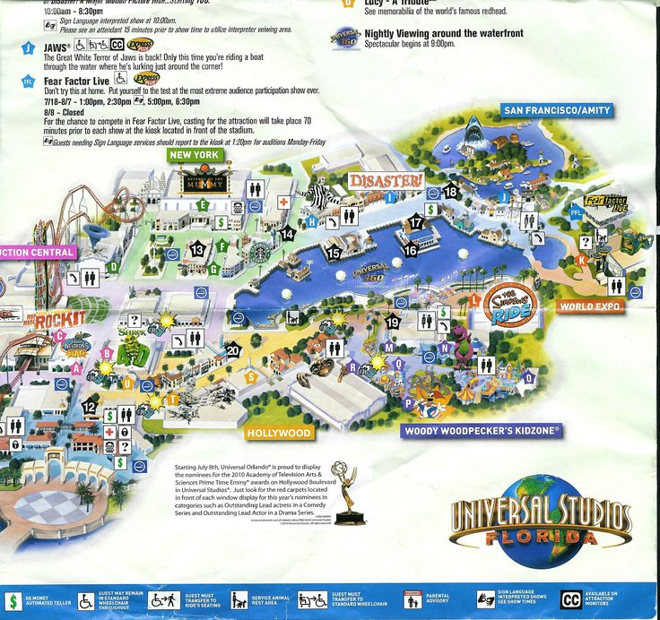 Universals Islands of Adventure monly known as Islands of