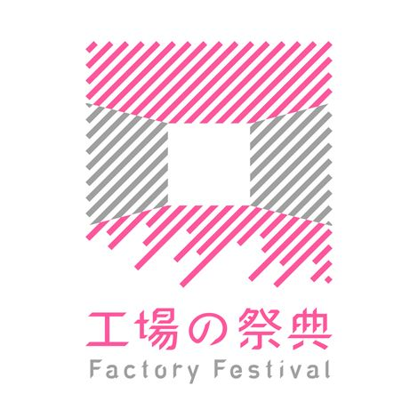 Factory Festival