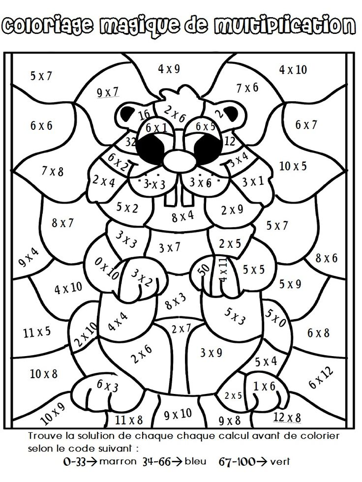 multiplication easy coloring pages - photo#5