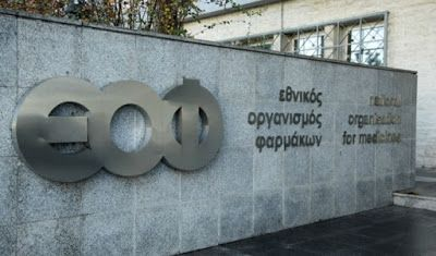 Προσοχή: Ο ΕΟΦ ανακαλεί 37 καλλυντικά προϊόντα αντηλιακά βρεφικά μαντηλάκια