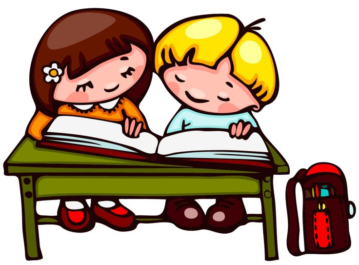 Gifs PazenlaTormenta Funds: IMAGES OF CHILDREN AT SCHOOL