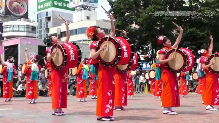 伝統さんさ踊り競演会 ミスさんさ踊り・さんさ太鼓連 3