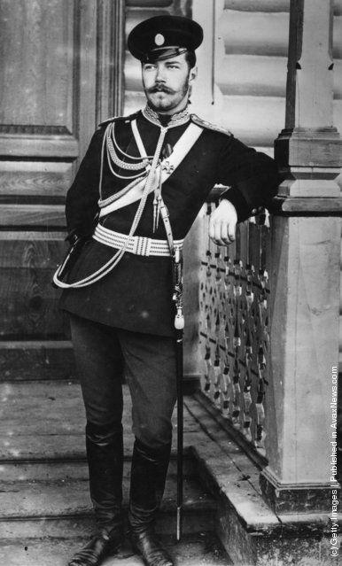 Last Emperor Of Russia: Tsar Nicholas II