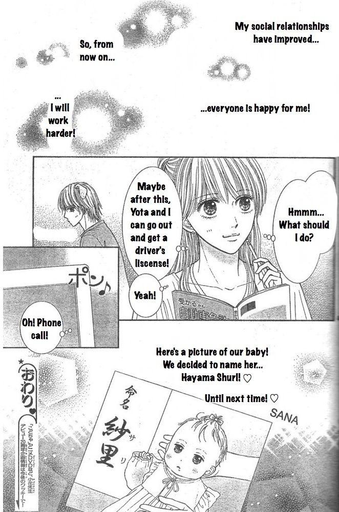 Kodocha : Sana's Stage Vol. 8 by Miho Obana (2003, Paperback, Revised)