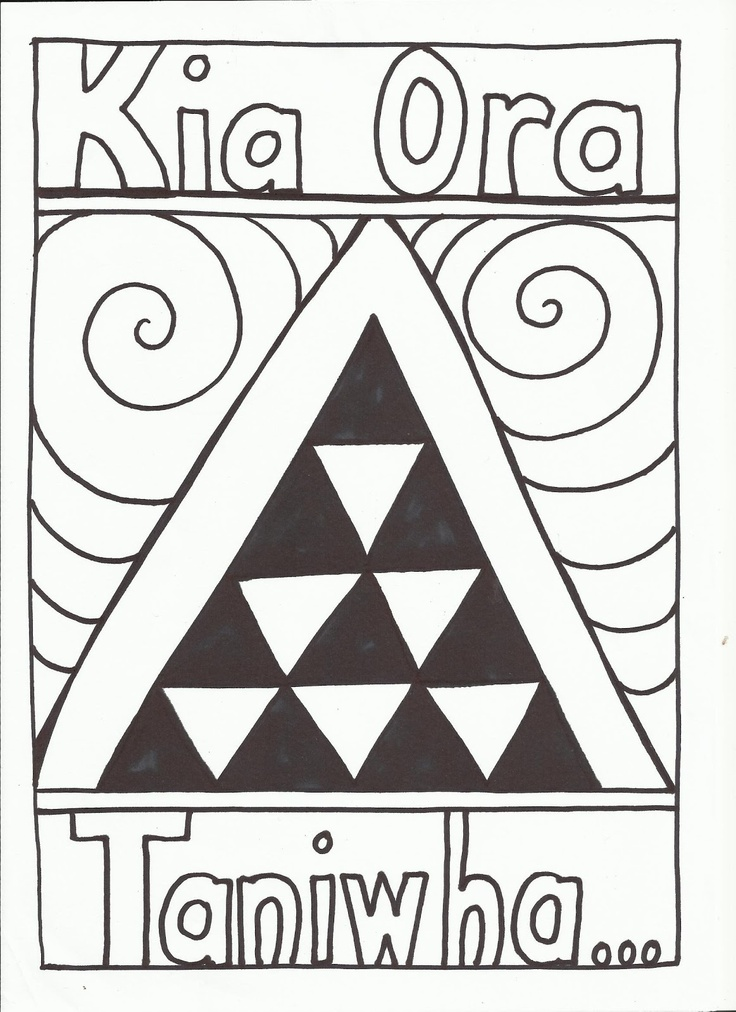 Maori and Samoan Design Resource Kits FOR SALE  - Cheeehooooo!  $25 per pack    Early-Learning:  Maori Design Resource Kit, Samoan Design Resource Kit  - suitable for Year 0-1 Primary/Pre-School/Kindergarten/Home Educators/Aoga Amata/Kohanga Reo.