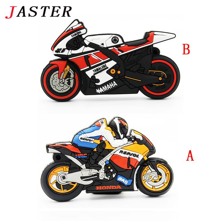JASTER motorcycle U disk pen drive keychain 8gb 16gb 32gb //Price: $9.95      #followme