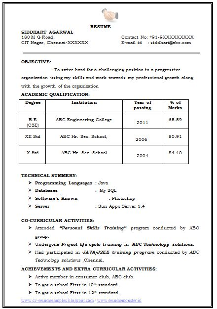 Sample Template for Fresher and Experience Professionals with Career Objective and Excellent Job Profile, Professional Curriculum Vitae with Free Download in Word Doc or PDF. (2 Page Resume) (Click Read More for Viewing and Downloading the Sample)  ~~~~ Download as many CV's for MBA, CA, CS, Engineer, Fresher, Experienced etc / Do Like us on Facebook for all Future Updates ~~~~