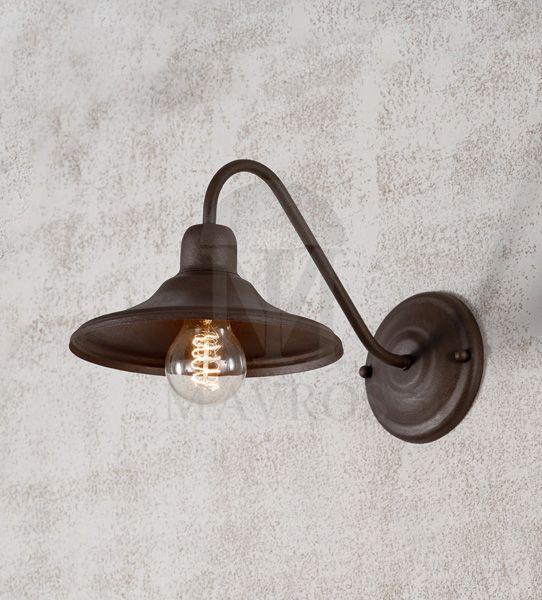 ΜΑΥΡΟΣ -- Rustic wall lamp   IOS