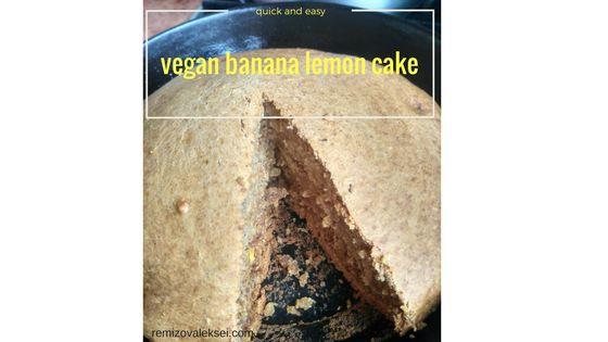 banana lemon vegan cake  http://remizovaleksei.com/vegan-cake-banana-lemon-recipe/