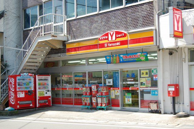 Best 25 Convinience Store Ideas On Pinterest Convenience Store Supermarket Design And
