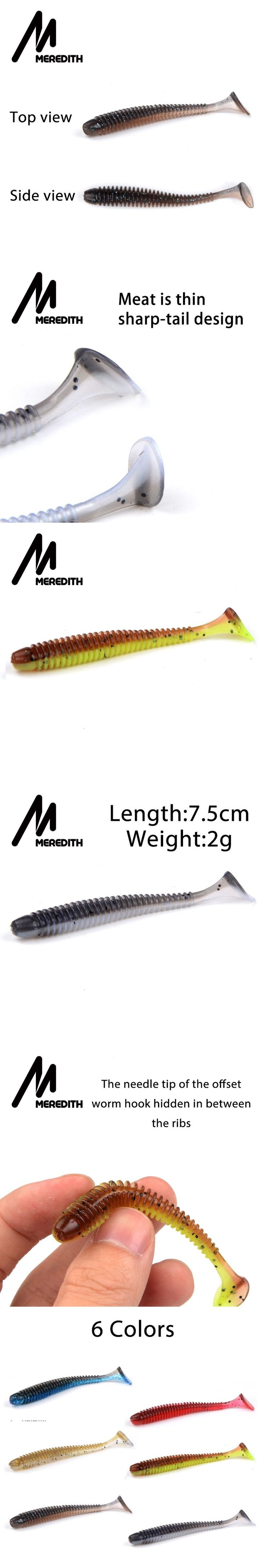 MEREDITH 75mm/2g 20pcs/Lot Fishing Lures Soft Lures Fishing Soft Bait Bass Bait Swimbait Craws Swing Impact