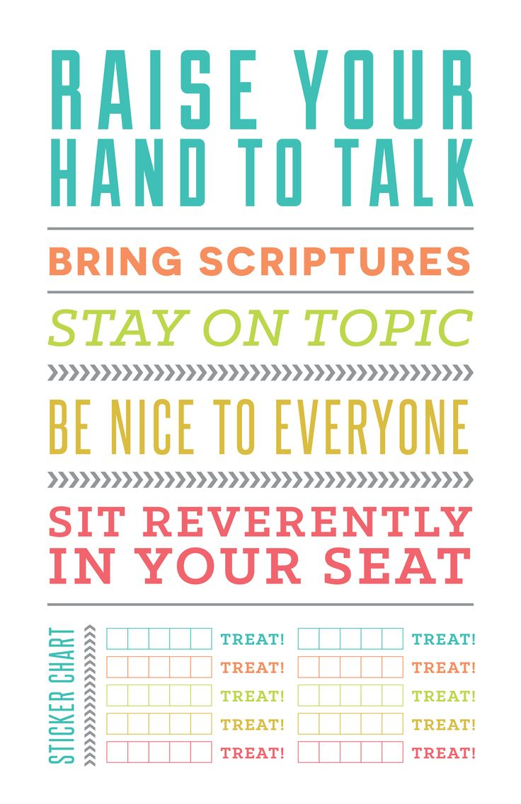 Modern Classroom Rules ~ Best ideas about sunday school rules on pinterest