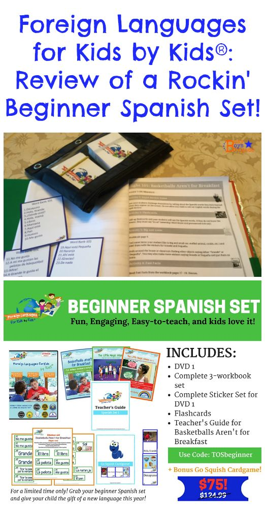 52 best homeschool extras images on pinterest blogging board and foreign languages for kids by kids review of a rockin beginner spanish set fandeluxe Gallery
