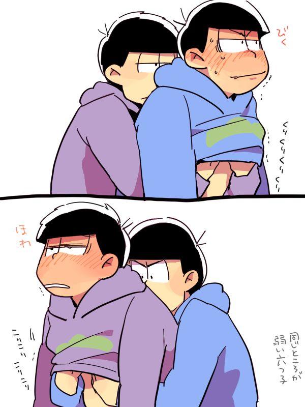 ゲイ 漫画 それな