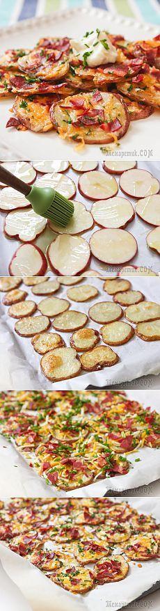 Закуска из печёного картофеля | Интересные рецепты