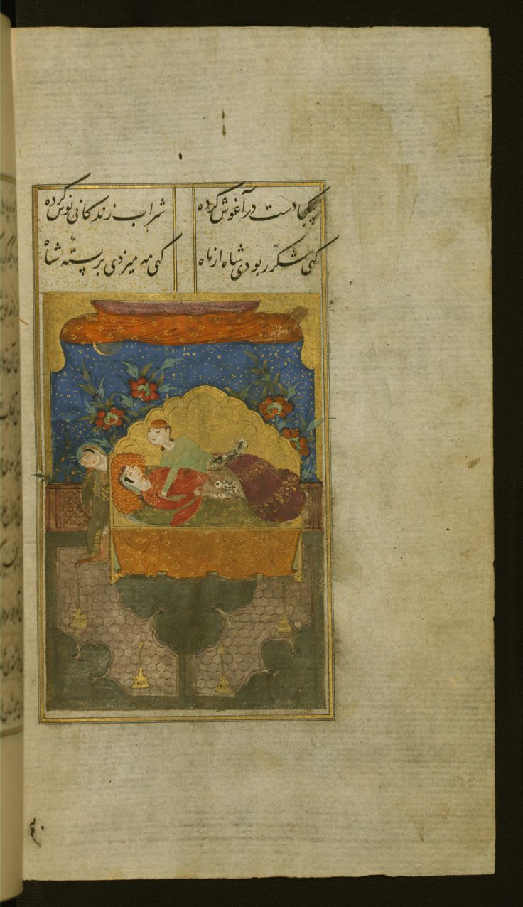 This folio from Walters manuscript W.627 contains a miniature depicting Mihr and Nahid, King Kayvan's daughter, on their wedding night.