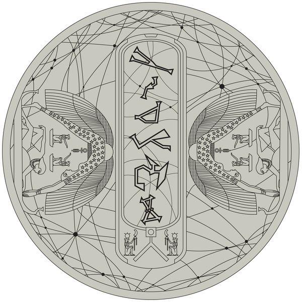 Coverstone Cartouche Detail Stargate Or Egypt Stargate