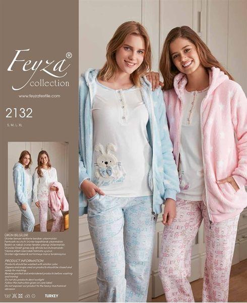Feyza 2016 - 2017 Sonbahar - Kış Koleksiyonu #markhacom #polar #polarpijama #bayanpijama #pijama #pijamatakım #bayangiyim #evgiyim #stil #kombin #yenisezon #üçlüpijama #üçlü #desenli #pudra #mavi #kış #yenisezon